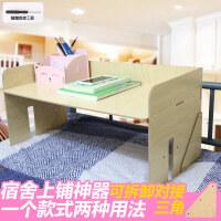 笔记本电脑桌床上用 宿舍懒人 可折叠 学习 书桌 小桌子
