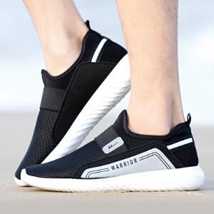 回力男鞋夏季低帮透气网面鞋休闲运动鞋男士懒人一脚蹬跑步鞋子男