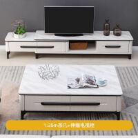 家居北欧大理石电视柜茶几组合现代小户型客厅成套家具 组装