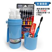 旅行分装瓶洗漱杯套装洗发水空瓶防水便携牙刷盒出差旅游洗漱用品