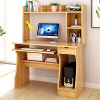 电脑桌台式宜家家居办公桌书桌书架简易写字桌子旗舰家具店