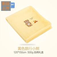婴儿毛毯 婴儿毯子宝宝儿童毛毯童毯保暖盖毯定制