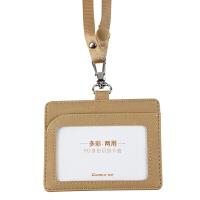 齐心A7928 A7929 工作牌 工牌 身份识别工作证 胸卡 竖式横式证件卡套展示会入场证
