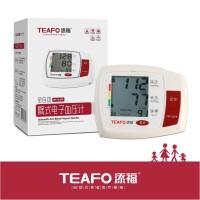 TEAFO添福电子血压计手腕式 家用高精准电子血压测量仪器智能臂式