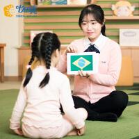 七田真国旗卡宝宝早教闪卡婴儿右脑开发训练玩具儿童记忆卡片全套