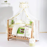 三木比迪婴儿床围防撞围栏挡布套装新生儿儿童宝宝床上用品七件套
