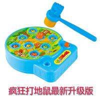 儿童电动打地鼠玩具大号益智音乐幼儿敲击游戏机宝宝玩具1-2-3岁