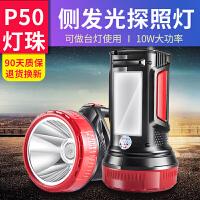 光手电筒充电户外防水超亮 多功能LED探照灯家用照明手提灯