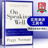 正版 ��用演�v工具�� 英文原版 On Speaking Well 英�Z演�v指南 英文版�M口自�W入�T指���