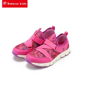 探路者童鞋 女童户外徒步轻质童鞋