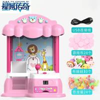 迷你抓娃娃机小型夹公仔投币游戏机儿童扭蛋男孩女孩玩具