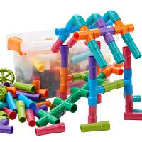 儿童塑料拼插积木玩具拼装益智力男孩子1-2宝宝3-6周岁水管道积木