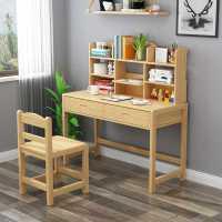 【满减优惠】儿童学习桌写字简易孩子男女家用升降小学生作业台书桌椅套装实木