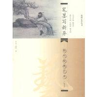 扬州绘画艺术