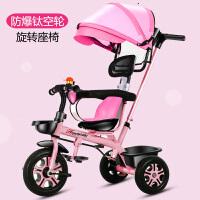 宝宝儿童三轮车脚踏车1-3-5-2-6岁大号轻便婴儿手推车自行车童车