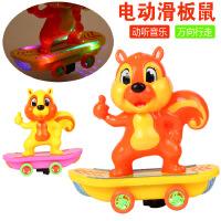 2017新款儿童电动发光音乐玩具169-46电动滑板松鼠万向地上满天星