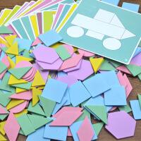 儿童七巧板拼图益智力玩具32-6岁男女孩早教宝板形状认知蒙氏教具