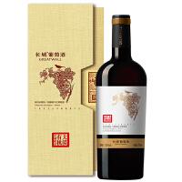 长城大漠有机赤霞珠/梅鹿辄干红葡萄酒(名庄荟礼盒装)750ml
