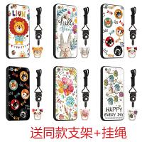 苹果5 iPhone5 5s 5se 手机壳 手机套 保护壳 保护套 卡通 全包 浮雕 防摔 软边硬壳 送挂绳 指环扣
