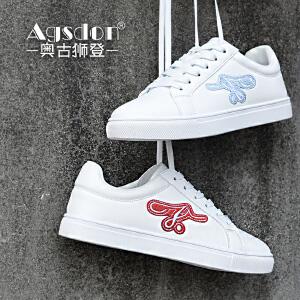 【官方正品 品牌直营】小白鞋女新款百搭韩版女鞋平底板鞋夏季白鞋基础鞋子透气单鞋