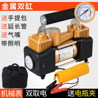 车载充气泵12V双缸多功能电动小轿车用便携式高压汽车打气泵气筒新品 机械表[金属双30缸 更快](送手提包)