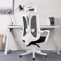 电脑椅家用舒适人体工学护腰办公座椅靠背可躺书房电竞椅子 尼龙脚 固定扶手