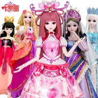 叶罗丽娃娃灵公主玩具齐娜女孩洋娃娃冰公主罗丽仙子白光莹仿真娃娃王默套装礼盒60厘米