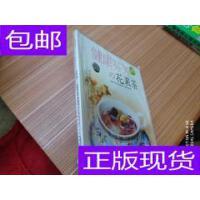 [二手旧书9成新]健康芬芳的花果茶 /阿朵 成都时代出版社
