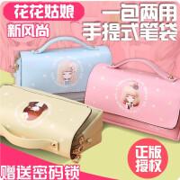 创意新款可爱花花姑娘笔袋女生文具盒中学生手提铅笔袋收纳包