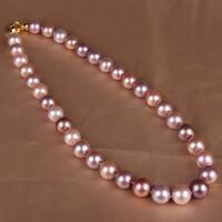 收藏级稀有色紫色粉色珍珠项链 001048