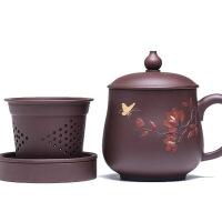紫砂杯宜兴紫砂纯全手工男女士家用大容量小泡茶杯子带盖过滤内胆 堆绘五件套(蝶恋花)