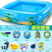 游泳池 儿童充气游泳池 婴儿宝宝游泳池 家用小孩大号游泳池 三环2.2米 豪华套餐