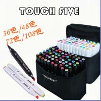 马克笔套装TOUCH FIVE新5代学生动漫手绘彩色绘画油性笔48色