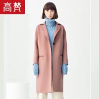 高梵2018秋冬新款双面呢羊毛大衣女毛呢外套中长款修身时尚外套