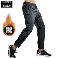 加绒运动裤男速干束脚加厚保暖健身训练足球裤男长裤收小腿