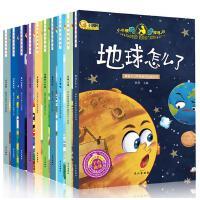 小牛顿科学馆问号探寻绘本全套10册 地球怎么了十万个为什么小学幼儿版幼少儿童百问百答科普百科全书3-6-7-10-12岁课外故事阅读读物书籍正版