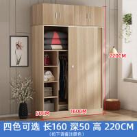 简易衣柜实木组装柜子卧室储物柜现代简约出租房用推拉门衣橱 2门 组装