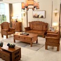 实木沙发组合新中式木仿古典客厅具复古雕花三人位椿木沙发 组合