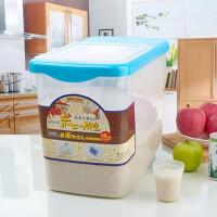 储米箱厨房用品10KG米桶密封储米箱面桶保鲜大米透明储米器储米箱带滑轮防虫防潮米缸装米桶 蓝色