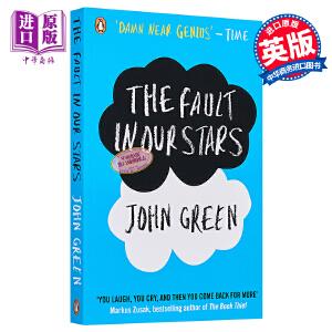 【中商原版】英文原版 The Fault In Our Stars 无比美妙的痛苦 星运里的错
