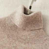 高领羊绒衫女套头秋冬新款山羊绒短款修身针织打底毛衣
