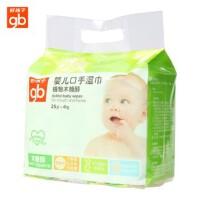 好孩子婴儿湿巾 goodbaby植物木糖醇宝宝口手湿巾25P*4 U1205