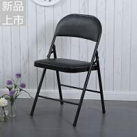 折叠椅子家用餐椅靠背椅办公椅会议椅培训椅电脑椅宿舍椅折叠凳子定制 黑色 海绵钢板加厚款