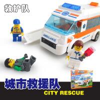 开智 儿童小颗粒城市救援队系列救护队拼装积木益智玩具KY85010