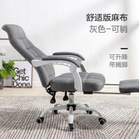家用电脑椅办公椅子电竞椅旋转靠背人体工学椅可躺书房简约 钢制脚 固定扶手