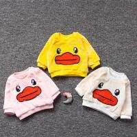 蓓莱乐婴儿童衣服0岁7个月新生儿衣服1宝宝冬装2卫衣可爱冬季休闲