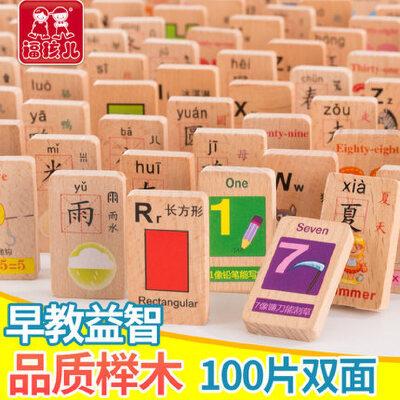 幼儿童1-3周岁2宝宝女孩男孩女童益智力开发玩具4数字5早教6积木7 榉木材质 双面印刷 知识内容丰富