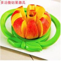 苹果型切果器 不锈钢切苹果器 苹果切片器 大号分切器 切果分 苹果分离器