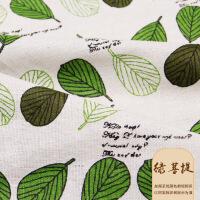 棉麻布头布料沙发布碎布头窗帘花布亚麻桌布和风格子 明黄色 绿菩提