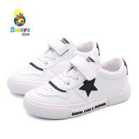 芭芭鸭儿童板鞋男童鞋小白鞋女童板鞋2019年新款夏秋星星鞋韩版潮